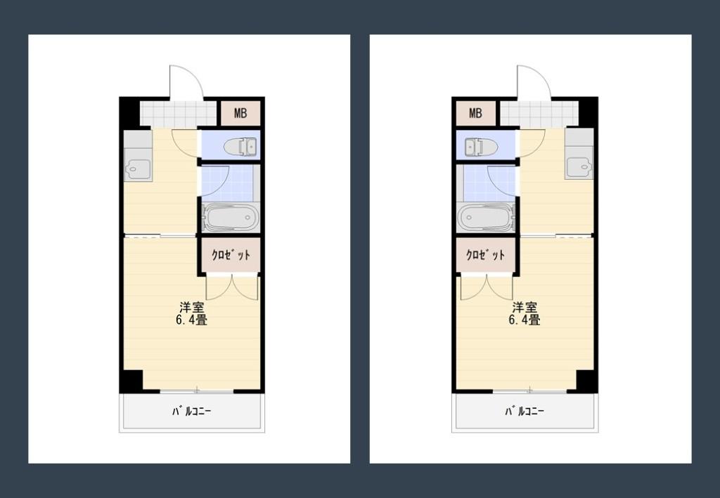 トレモワーユ北仙台2階
