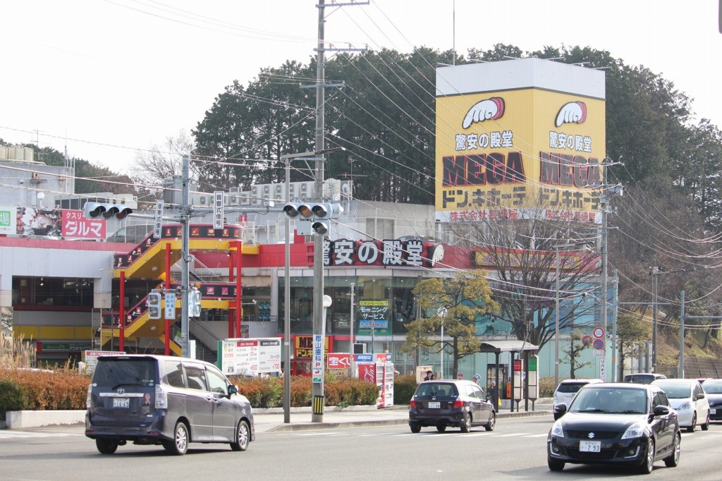 MEGAドン・キホーテ仙台台原店