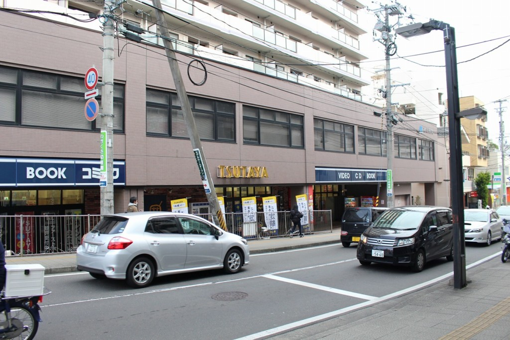 TSUTAYA北仙台店